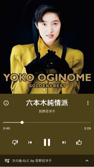 荻野目洋子さんの近日出されたベスト盤アルバム