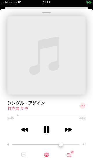 AIFFエンコードで取り込んだ竹内まりやさんのアルバム「Expressions」を聴いてみました。