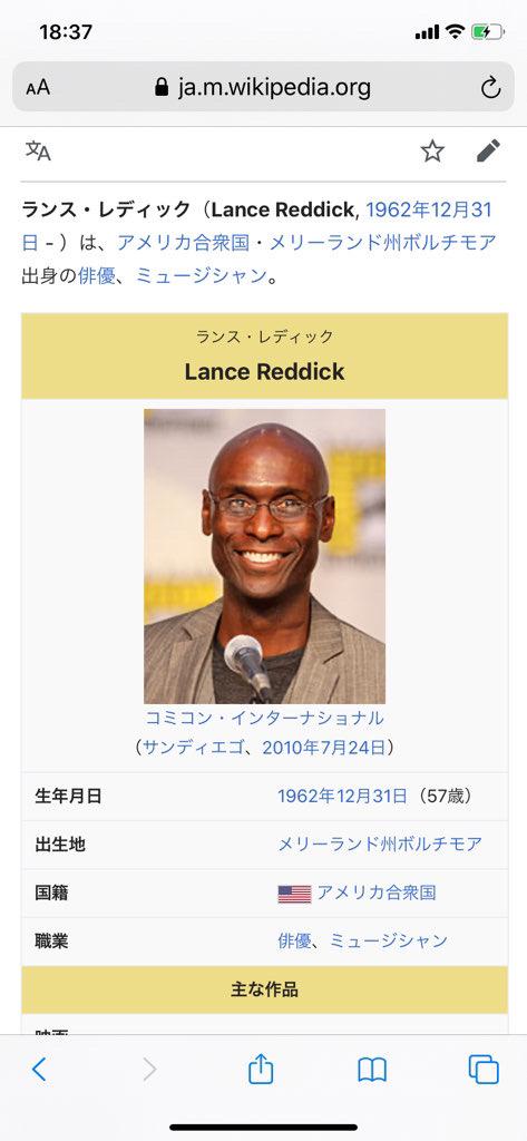ブロイルズ役を演じたランス・レディックさん(Mr. Lance Reddick)